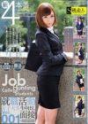 就職活動女子大生生中出し面接Vol.001